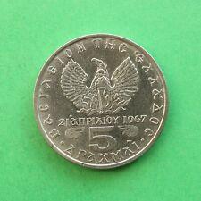1973 Greece 20 Drachma SNo42508