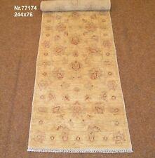 Handgeknüpfter Orientteppich Ziegler-Farahan aus Afghanistan Nr.77174 244x76cm