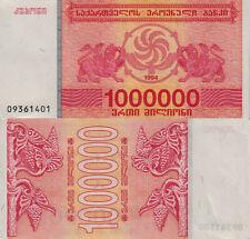 Georgia 1000000 Lari (1994) - Hyperinflation Note/p52 UNC