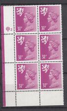Scotland - Questa - 31p Purple - Cyl Q2 x 6 Mnh
