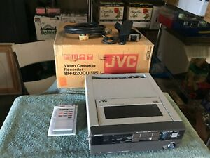 JVC BR-6200U VHS  PORTABLE VCR AC Adapter/Charger