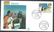 1988 VATICANO VIAGGI DEL PAPA BOLIVIA ORURO - SV2