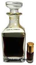 PURE OUDH AL CAMBODI 3ML HIGHLY AGAED AGARWOOD HIGH QUALITY 10 YEARS OF AGE
