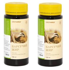 2 x Dachsfett Барсучий жир 100 ml Naturprodukt 100% ЖИР БАРСУКА 200ml Badger fat