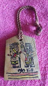 Vintage Wooden Japanese Omamori Buddhist Shinto Lucky Charm Amulet Hokkaido Ainu
