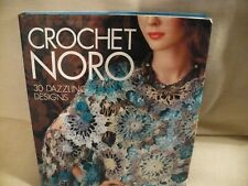New listing Crochet Noro Hardcover Pattern Book 30 Dazzling Designs