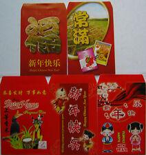 Ang Pow Packets - Tong Seng Huat Rice Trading, Sarawak 5 pcs 5 designs