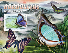 Sao Tome & Principe 2016 MNH Butterflies Asian Fauna 1v S/S Insects Stamps