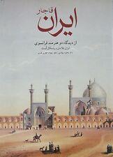 Persian Book Farsi Persia  Qajar Dynasty Illustration B2012 کتاب ایران قاجار