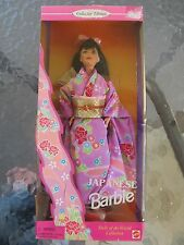NEW NRFB Japanese 1995 Barbie Doll/ Dolls of the World