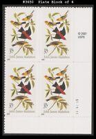 USA3 #3650 MNH PB4 John James Audubon s/a