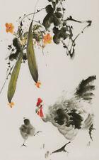 Enmarcado impresión tradicional japonés obras de arte con los Pollos (Arte Imagen Oriental)