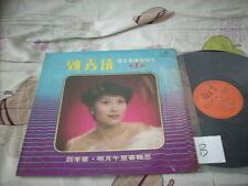 a941981 Amy Ying  LP 甄秀儀 Man Chi Records HK 懷念歌曲金唱片 第一輯 演唱鶯璇 之歌 Sings the Songs