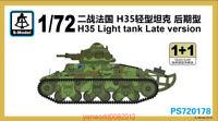 S-model 1/72 PS720178 H35 Light tank Late version (1+1)