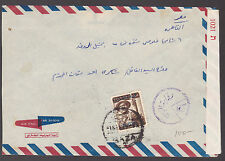 PALESTINE GAZA Last Mail Before Occupation Cover > EGYPT Held By ISRAEL 4 Months