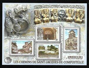 Bloc Feuillet 2015 N°F4949 Timbres - Les Chemins de Saint-Jacques-de-Compostelle