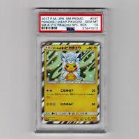 Gem Mint PSA 10 Pikachu Alolan Vulpix Poncho Wear #037 Japanese Pokemon Card
