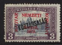 1918-19 HUNGARY 3K NEWSPAPER STAMP OverPrinted 'KOZTARSASAG'