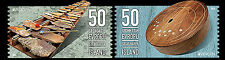 Icelandic Musical Instruments set of 2 mnh stamps 2014 Iceland #1332-3 Europa