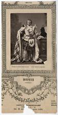 Lemercier, Paris, artiste, Variétés, José Dupuis (1833-1900) Vintage Print, vint