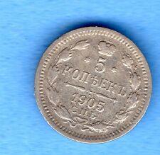 RUSSIA RUSSLAND 5 KOPEKS 1905 SILVER COIN 386