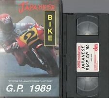 JAPANESE BIKE G.P. 1989 ROUND 1 FIM WORLD ROAD RACE SUZUKA JAPAN 26TH MARCH VHS