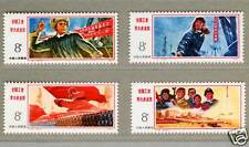 China 1977 J15 Learning from Daqing in Industry Stamps