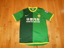 2013 Nike BEIJING GUOAN FOOTBALL CLUB Green Soccer Jersey Kit Mens Large CSL