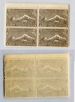 Armenia 🇦🇲 1921 SC 294 mint block of 4. rtb6514