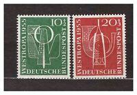 S31525) Germany 1955 MNH Westropa Stamp Exposition 2v