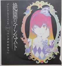 Zetsuen no Tempest of Blast Blaster promo drama CD official anime