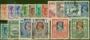 Burma 1938-40 set of 16 SG18b-33 Fine Used