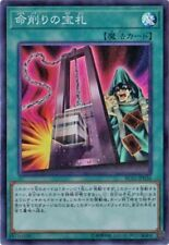 Yu-Gi-Oh! -RC02-JP036 - Yugioh - Card of Demise- Super Rare Japanese
