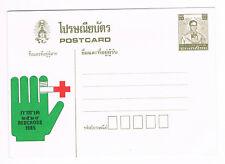 Thailand Postal Stationery Card Red Cross 1985  unused  (B6/66)