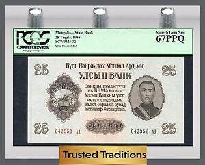 TT PK 32 1955 MONGOLIA STATE BANK 25 TUGRIK PCGS 67 PPQ SUPERB GEM NEW POP TWO