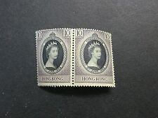 HONG KONG 1953 QEII Coronations (TWO stamps) VF MNH