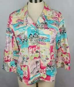 Christopher Banks Womens Size Medium Stretch Multi Colored Button Up Blouse Top