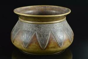 #6347: Japanese Old Copper China crest sculpture WASTE-WATER POT Kensui, auto XF