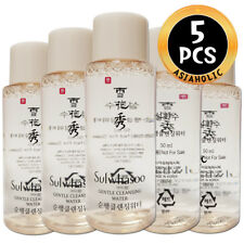 Sulwhasoo Gentle Cleansing Water 50ml x 5pcs (250ml) Sample Newist Version