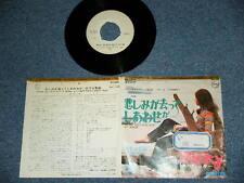 """VICKY Japan 1969 WHITE LABEL PROMO 7""""45 OUVRE LES YEUX SUR LE MONDE"""