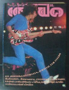 1981 Van Halen Judas Priest Ted Nugent Brooke Shields Margot Kidder MEGA RARE!!!
