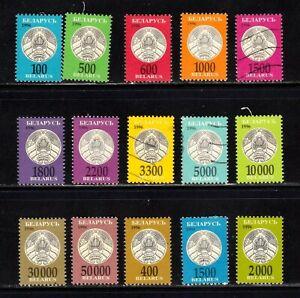 Belarus stamps #146 - 157, mint & used, complete set, 1996