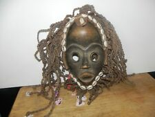 "Arts of Africa - Dan Mask W / Cowrie Shells - Liberia - Ivory Coast # 3  8"" x 5"""