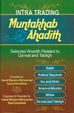 Muntakhab Ahadith Hadees English Da'wat Tabligh Hadith Quran Hadis Hadeeth Dawat