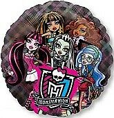 Amscan International 70cm Monster High See-thru Balloon. Is