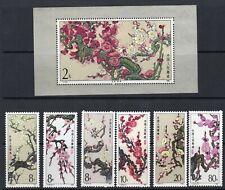 1985 China PRC Plum Blossoms Sc 1974-1980  CV $61.90