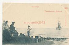 Ak, playa Idyll, Nordseebad Amrum (g) 19279