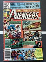 The Avengers King-Size Annual #10 Marvel 1981 1st Appearance of ROGUE  KEY