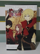 FINAL FANTASY TYPE-O MANGA BOOK BRAND NEW LOOTCRATE EXCLUSIVE!