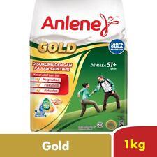 Anlene Gold Milk Powder For Adult (age 51+) No Added Sugar High Protein
